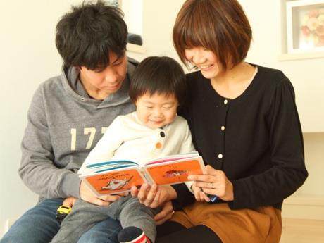 豊田の家族たち:写真メイン